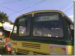 Trivandrum_KSRTC_bus_route