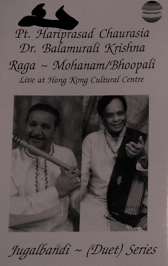 Mohanam and Bhoopali